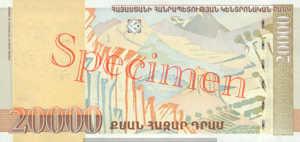 Billet 20000 Dram Armenie AMD 1999 verso