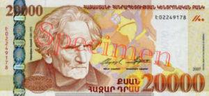 Billet 20000 Dram Armenie AMD 2007 recto