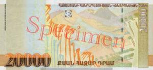 Billet 20000 Dram Armenie AMD 2007 verso