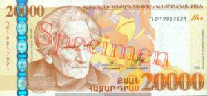 Billet 20000 Dram Armenie AMD 2012 recto