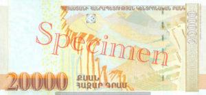 Billet 20000 Dram Armenie AMD 2012 verso