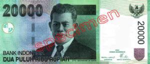Billet 20000 Roupie Indonesie IDR