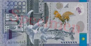 Billet 20000 Tenge Kazakstan KZT 2015 recto