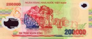 Billet 200000 Dong Vietnam VND verso