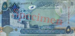 Billet 5 Dinar Bahrein BHD 2008 recto