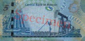 Billet 5 Dinar Bahrein BHD 2008 verso
