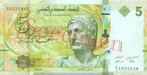 Billet 5 Dinar Tunisie TND recto