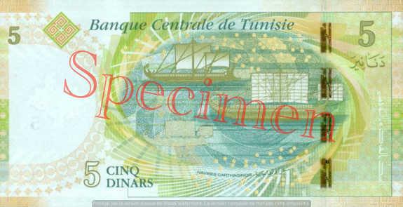 Billet 5 Dinar Tunisie verso