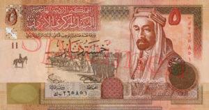Billet 5 Dinars Jordanie JOD 2002 recto