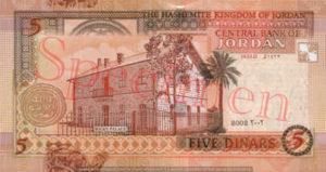 Billet 5 Dinars Jordanie JOD 2002 verso