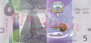 Billet 5 Dinars Koweit KWD 2014 recto