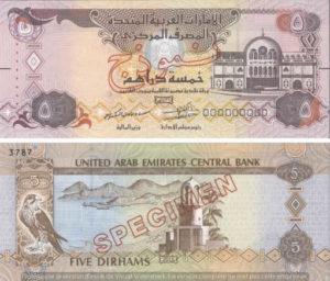 Billet 5 Dirhams Emirats Arabes Unis AED
