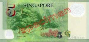 Billet 5 Dollar Singapour SGD 4ème Série IV verso
