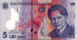 Billet 5 Lei Roumanie RON recto