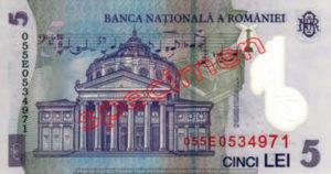 Billet 5 Lei Roumanie RON verso