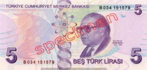 Billet 5 Livre Turquie TRY Type II verso