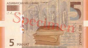 Billet 5 Manat Azerbaijan AZN 2005 recto