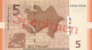 Billet 5 Manat Azerbaijan AZN 2005 verso