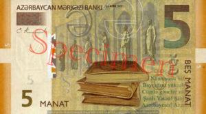 Billet 5 Manat Azerbaijan AZN 2009 recto