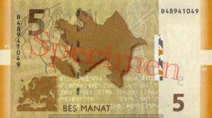 Billet 5 Manat Azerbaijan AZN 2009 verso