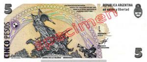 Billet 5 Pesos Argentine ARS Type II verso