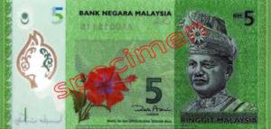 Billet 5 Ringgit Malaisie MYR Serie II recto