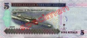 Billet 5 Riyal Arabie Saoudite SAR Serie V verso
