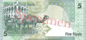 Billet 5 Riyal Qatar QAR Serie 2003 verso