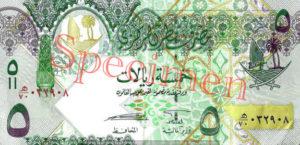 Billet 5 Riyal Qatar QAR Serie 2009 recto