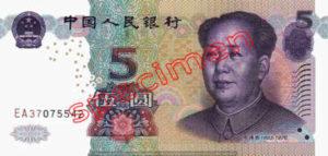 Billet 5 Yuan Renminbi Chine CNY RMB 2005 recto