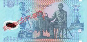 Billet 50 Baht Polymer Thailande THB XV verso
