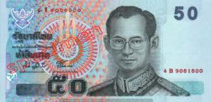 Billet 50 Baht Thailande THB XV recto