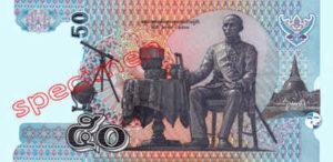 Billet 50 Baht Thailande THB XV verso