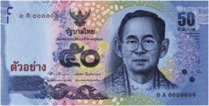 Billet 50 Baht Thailande THB XVI recto