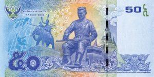 Billet 50 Baht Thailande THB XVI verso