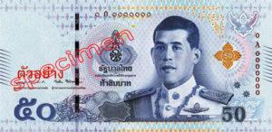 Billet 50 Baht Thailande THB XVII recto