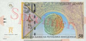 Billet 50 Denari Macedoine MKD 1996 recto