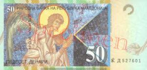 Billet 50 Denari Macedoine MKD 1996 verso