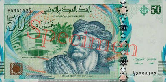 Billet 50 Dinar Tunisie TND recto