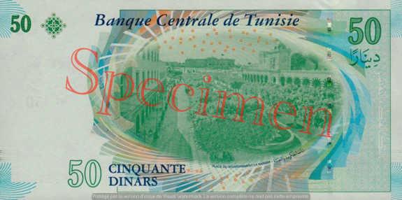Billet 50 Dinar Tunisie TND verso