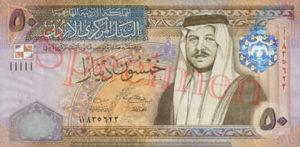Billet 50 Dinars Jordanie JOD 2002 recto