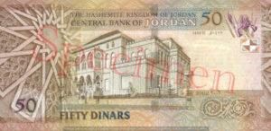 Billet 50 Dinars Jordanie JOD 2002 verso