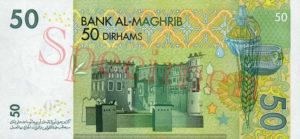 Billet 50 Dirhams Maroc MAD 2002 verso