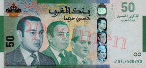 Billet 50 Dirhams Maroc MAD 2009 recto