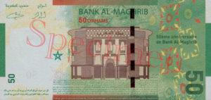 Billet 50 Dirhams Maroc MAD 2009 verso