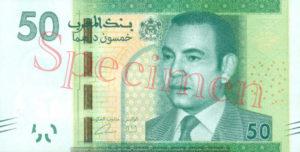 Billet 50 Dirhams Maroc MAD 2012 recto
