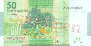 Billet 50 Dirhams Maroc MAD 2012 verso