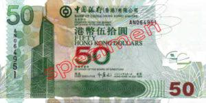Billet 50 Dollar Hong Kong HKD Serie I Bank of China recto