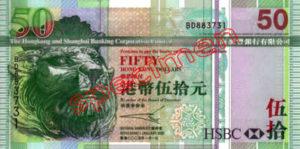 Billet 50 Dollar Hong Kong HKD Serie I HSBC recto