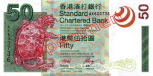 Billet 50 Dollar Hong Kong HKD Serie I Standard Chartered Bank recto